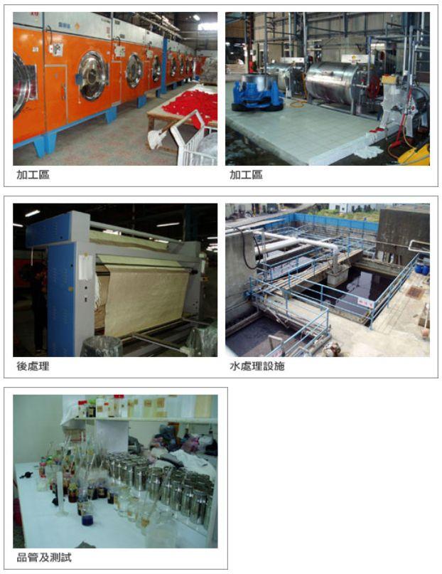 專業的光觸媒織品加工廠,提供客戶專業的光觸媒加工服務,品質穩定效能佳。
