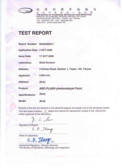 經濟部標準檢驗局耐磨耗2000次檢測3