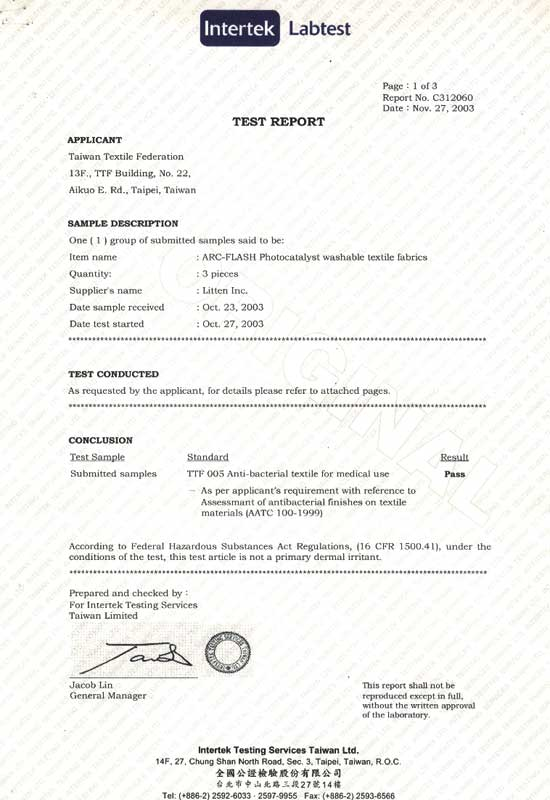 紡拓會委託ITS檢驗之驗證內容4