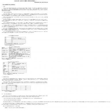 二氧化鈦市場國內奈米光觸媒之發展現況與建議(一) ‧經濟部技術處ITIS產業評析
