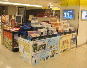 風光進軍百貨業  ARC-FLASH光觸媒於太平洋SOGO百貨設立專櫃