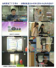 ARC-FLASH光觸媒接受香港知名電視台專訪 海外行銷成功又一明證