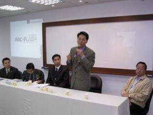 立天時代ARC-FLASH光觸媒  2004年經銷商大會