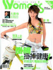 ARC-FLASH光觸媒紡織品   女性常春vol.38