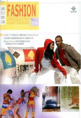ARC-FLASH光觸媒 21世紀智慧型紡織品   紡拓會 流行快訊 第279期