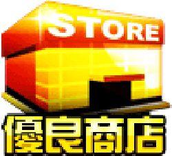 ARC-FLASH光觸媒三度榮獲Yahoo奇摩超級商城優良店家