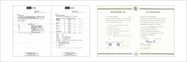 通過InterTEK檢測 / 通過紡拓會驗證