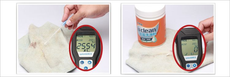 除菌力檢測 髒污抹布洗淨前後細菌數檢測
