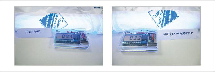 抗紫外線檢測 使用光觸媒洗衣添加劑加工前後比較